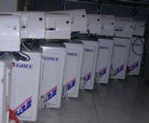 单位格力空调安装方法案例