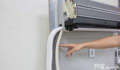 空调排水管滴水的原因及解决办法