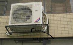 格力空调开制热从室外漏水
